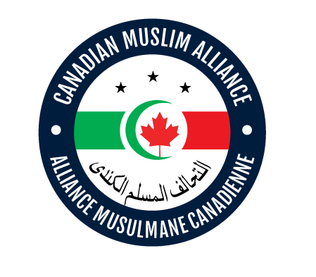 Canadian Muslim Alliance / Alliance Musulmane Canadienne